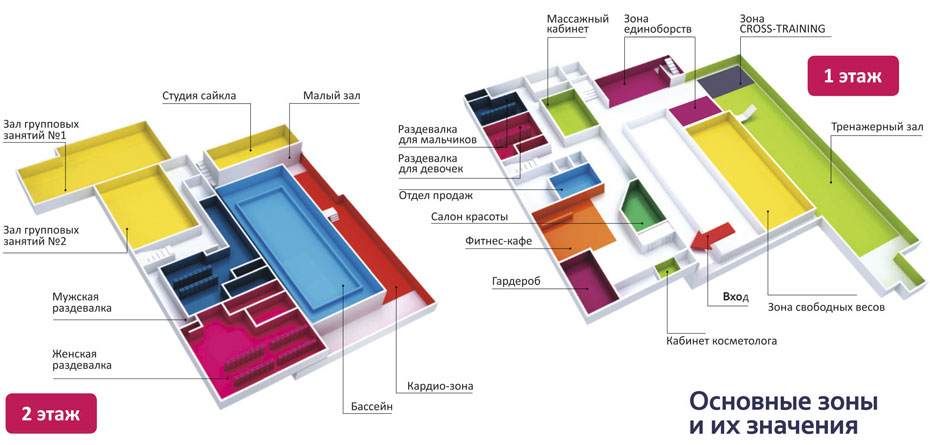 Схема этажей максимир